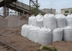 Строительные материалы - Фасованный песок - 6