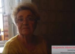 Видео благодарность - Ремонт кровли балкона - 9